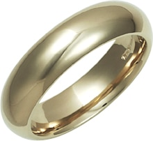 18ct Gold Wedding Ring - 5mm Ladies